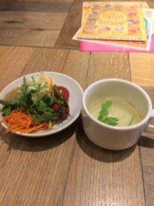 サラダバースープ